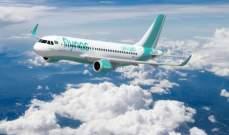 """""""طيران ناس"""" يطلق خط سير جديد ومباشر إلى الجزائر"""