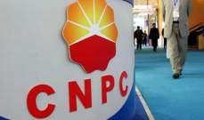 """""""سي إن بي سي"""" الصينية للبترول تمدد عقد إنتاج نفط في عمان 15 عاما"""