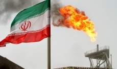 إيران تستأنف صادرات الغاز إلى تركيا