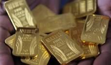 مكاسب كبيرة للذهب ترفع سعره إلى 1924 دولاراً للأوقية