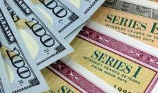 أوروبا تسجل مستوى قياسياً جديداً من إصدار السندات مع بداية العام الحالي
