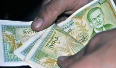 إجراءات صارمة في سوريا تخفض الدولار وتنعش الليرة