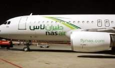 """""""طيران ناس"""" ناقلاً جوياً لقطاع الجنوب في السعودية"""