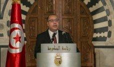 رئيس حكومة تونس: 6 مليارات دولار قيمة مشاريع عمومية معطلة
