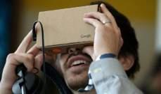 تعرف على أسواق الواقع الافتراضي والمعزز