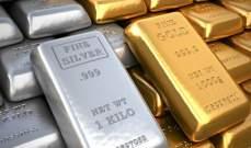 تراجع أسعار الذهب والفضة بفعل ارتفاع الدولار