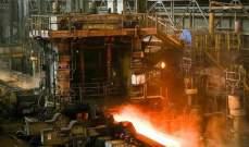مسؤول ايراني: الإنتاج السنوي للصلب سيبلغ 28 مليون طن حتى 20 آذار 2022