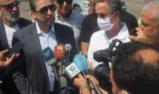 جولة لنعمة ونجار في مرفأ طرابلس للتأكد من قدرته على إستقبال المواد الغذائية