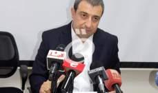 أبو فاعور: نتائج الالتزام الصناعي برفع التلوث عن الليطاني مشجعة وايجابية