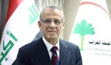 وزير الصحة العراقي: نحتاج الى ملياري دولار لسد النقص في الأدوية