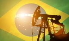 """إنضمام مرتقب للبرازيل يعزز منظومة العمل الجماعي لمنتجي """"أوبك"""""""