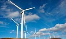 الصين الاولى عالميا بإنتاج طاقة الرياح بنحو 188.3 جيغاوات