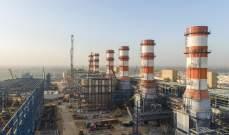 """أزمة محطات الـ """"fsru"""" لتزويد معامل إنتاج الكهرباء بالغاز تهدد بفشل خطة الكهرباء"""