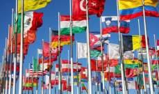 تعرف على الدول التي تنتظر انتعاشًا اقتصاديًا وأخرى على شفير الإفلاس !
