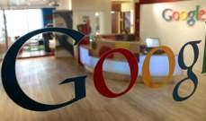 """هيئة إيطالية تفتح تحقيقًا في """"غوغل"""" بسبب ممارسات احتكارية"""