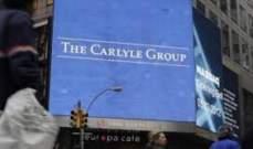 """""""كارلايل"""" تستحوذ على حصة أقلية في """"سيبسا"""""""