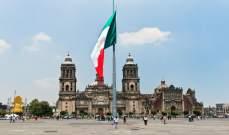 """مع تسارع إصابات """"كورونا"""".. وقف الأنشطة غير الضرورية في مدينة مكسيكو"""
