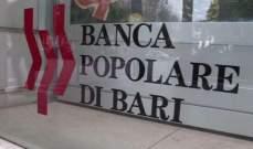 """إيطاليا.. وضع مصرف """"بي بي بي"""" تحت إدارة الدّولة نتيجة المشكلات المالية"""