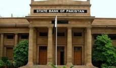 المركزي الباكستاني يثبت سعر الفائدة المصرفية عند مستوى 13.25%