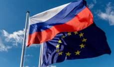 الإتحاد الأوروبي يعاقب ثمانية روس