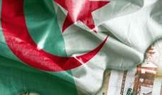 الجزائر تقرر فتح فروع لبنوكها في أوروبا وأفريقيا