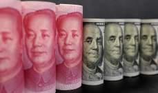إصدارات السندات الصينية تتراجع إلى 443 مليار دولار الشهر الفائت
