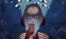 تعرف الى أفضل 10 تطبيقات للحفاظ على الصحة النفسية
