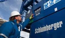 """""""شلمبرغيه"""" تخفض نحو 21 ألف وظيفة في ظل استمرار ضعف أسعار النفط"""