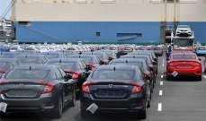 """مبيعات السيارات اليابانية تتراجع 10 % في شباط مع تفاقم مخاوف """"كورونا"""""""