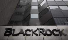 """""""بلاك روك"""": الحرب التجارية قد تهبط بأسواق الأسهم 15%"""