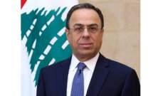 خاص - وزير الاقتصاد يقيّم الاتفاقيات التجارية مع الخارج لتنشيط الصادرات وتخفيص عجز الميزان التجاري