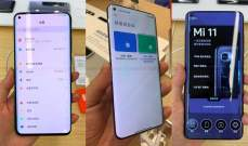 """Xiaomi"" تتحضّر لإطلاق أحدث هواتفها"