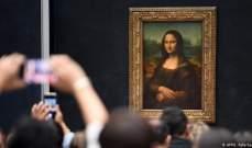 متحف اللوفر يعيد فتح أبوابه اليوم بقدرة إستيعابية مخفضة