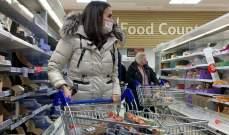 التضخم في بريطانيا يرتفع 0.7% بفعل زيادة أسعار الملابس والأحذية والأغذية