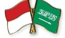 شراكة سعودية إندونيسية لتطوير مجالات الابتكار الرقمي