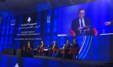 """بطيش خلال """"نحو سياحة مستدامة"""":  بالإرادة والإدارة سنعيد للتوصيف لبنان سويسرا الشرق معانيها"""