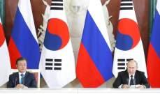 روسيا وكوريا الجنوبية.. ملاذ المستثمرين في حال ركود الاقتصاد العالمي
