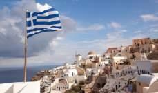 الحكومة اليونانية تقدم مشروع قانون إلى البرلمان لمد الحد الغربي لمياهها الإقليمية