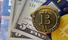 """""""بتكوين"""" تكسر حاجز 18 ألف دولار وتقترب من أعلى مستوياتها على الإطلاق"""