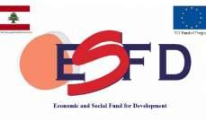 """""""صندوق التنمية الإقتصادية والإجتماعية"""" يموّل 53 مشروعاً خاصاً بـ1.48مليار ليرة"""