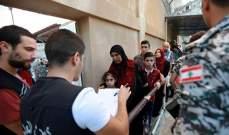 بطاقات مزورة لدخول سوريين إلى لبنان