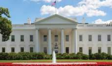 البيت الأبيض: تعافي الإقتصاد ممكن بدون حزمة مساعدات جديدة