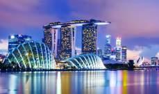 إقتصاد سنغافورة قد يشهد إنتعاشًا خلال 2021 بعد أسوأ تراجع على الإطلاق