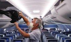 """الولايات المتحدة: عدد المسافرين جوا يتجاوز المليونين يوميا للمرة الأولى منذ """"كورونا"""""""