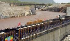 إثيوبيا: بناء سد النهضة سيحتاج إلى 4 أعوام إضافية للإكتمال