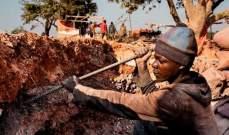 الكونغو.. دعوى قضائية ضد 5 شركات أميركية مختلفة بسبب عمالة الأطفال