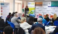 """ورشة عمل لشبكة """"غيفت - مينا"""" لدمجأهداف التنمية المستدامة وتعزيز القدرات"""