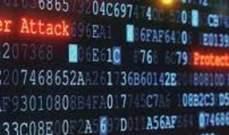 وكالة الأمن السيبراني البريطانية: على الدول فهم التهديدات والفرص الناتجة عن التكنولوجيا الصينية