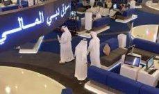 سوق دبي المالي أغلق تعاملاته على ارتفاع بنسبة 0.47% عند 2917 نقطة