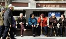 الصين.. إجراءات جديدة لتشجيع زيادة المواليد والتصدي لشيخوخة السكان